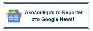 Reporter.gr on Google News