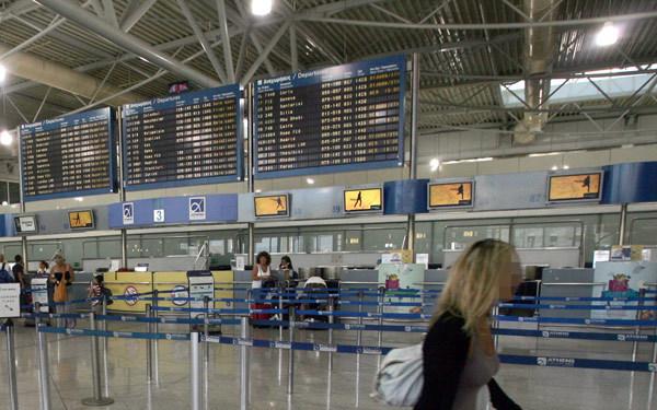 aerodrom110314