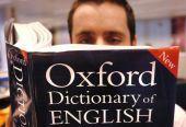 Youthquake, η λέξη της χρονιάς από το λεξικό της Οξφόρδης