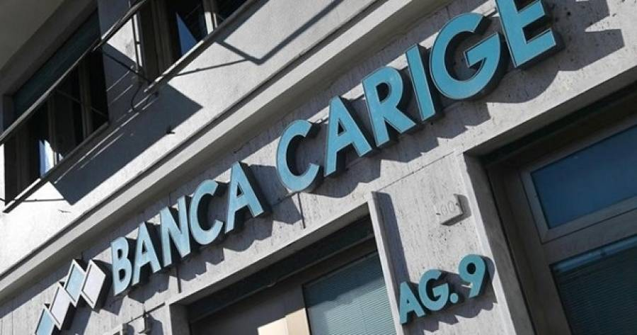 Fitch: SOS για χρεοκοπία της Banca Carige