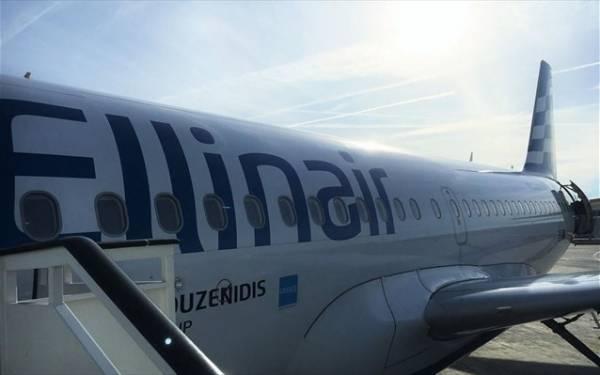 Συμφωνία συνεργασίας με την Aeroflot ανακοίνωσε η Ellinair