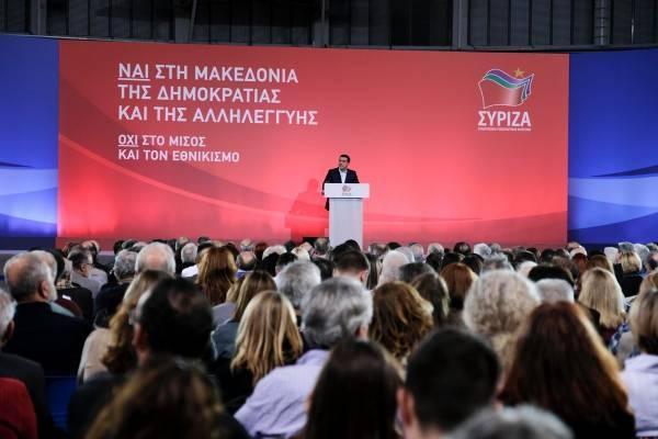 Τσίπρας: Βάζουμε τέλος στην παραχάραξη της Ιστορίας-Ανακοίνωσε υποψηφιότητα Νοτοπούλου