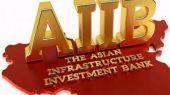 Πλήρες μέλος της Ασιατικής Τράπεζας Υποδομών και Επενδύσεων η Κύπρος