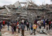 Νιγηρία: 12 νεκροί και 48 τραυματίες από επίθεση βομβιστών-καμικάζι