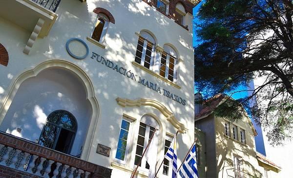 Ίδρυμα «Μαρία Τσάκος»: Υποτροφία στο όνομα του Παύλου Ιωαννίδη