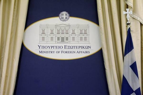 ΥΠΕΞ: Υπάρχει ακόμα... χώρος για θετική ατζέντα με την Τουρκία