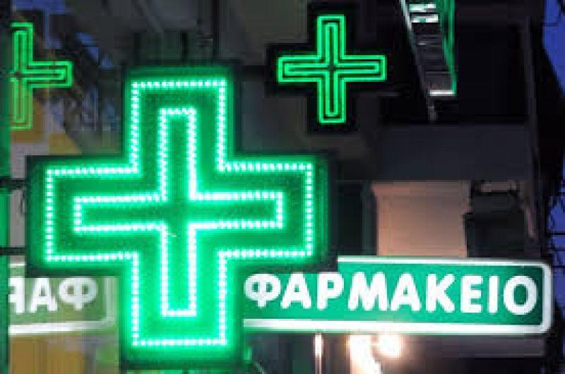 Νέα τροπολογία για το άνοιγμα του επαγγέλματος των φαρμακοποιών