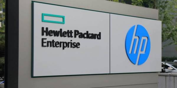 Hewlett Packard Enterprise: Δυναμικό «παρών» στο Greek Economic Summit 2019