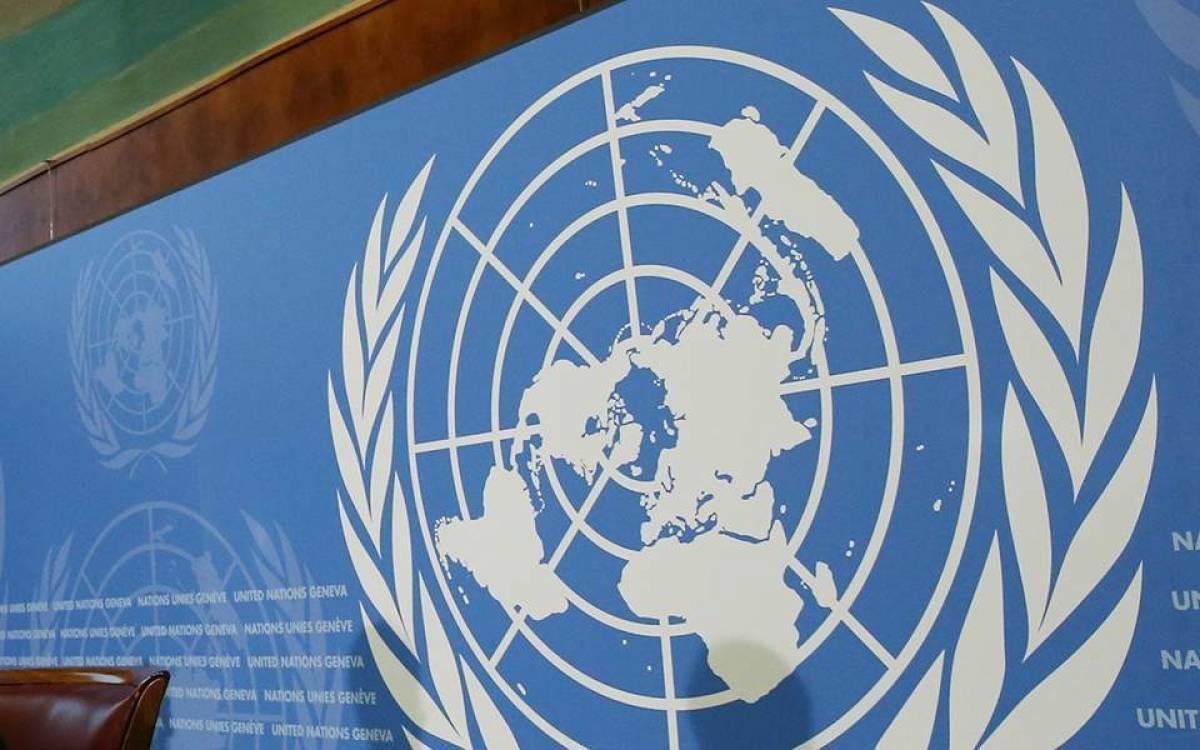 ΟΗΕ: Στην Ελλάδα η ομάδα εργασίας για την Αυθαίρετη Κράτηση