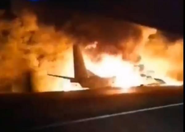 Ουκρανία: Στους 25 οι νεκροί από τη συντριβή στρατιωτικού αεροσκάφους