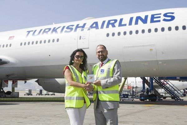 Βράβευση της Turkish Airlines από τον ΔΑΑ