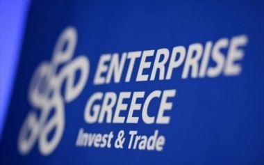 Enterprise Greece: Επιχειρηματικές συναντήσεις για εξαγωγικές εταιρείες Τροφίμων & Αναψυκτικών