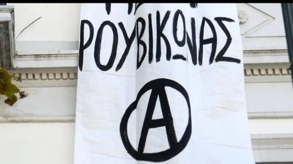 Στο σπίτι του Γεωργιάδη ο Ρουβίκωνας-Το σχόλιο Πέτσα
