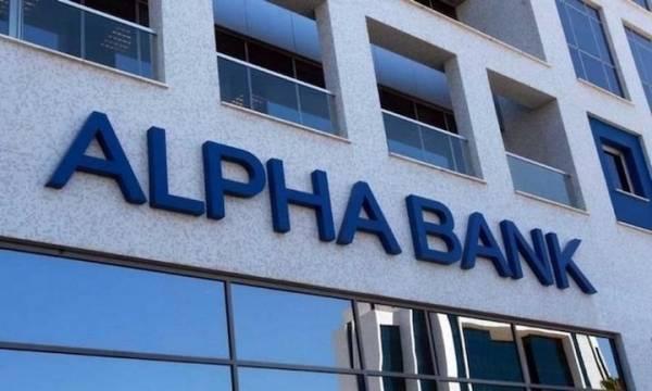Alpha Bank: Η νέα διοικητική ομάδα-Αποχωρεί ο Γ. Αρώνης