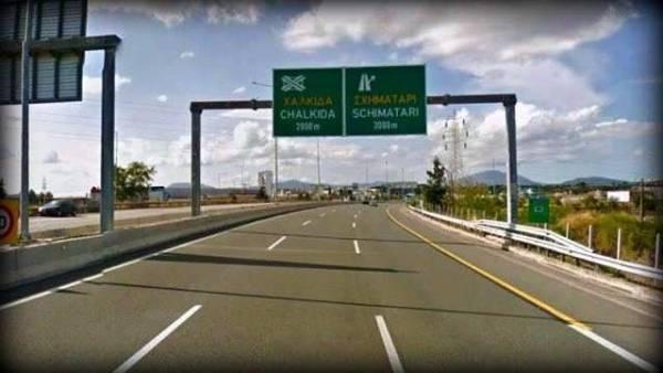 Κυκλοφοριακές ρυθμίσεις στο Σχηματάρι από 17 έως 30 Σεπτεμβρίου