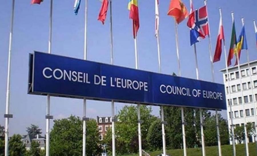 GRECO:Επικίνδυνη η απόφαση Τσίπρα, να μην είναι κακούργημα η δωροδοκία