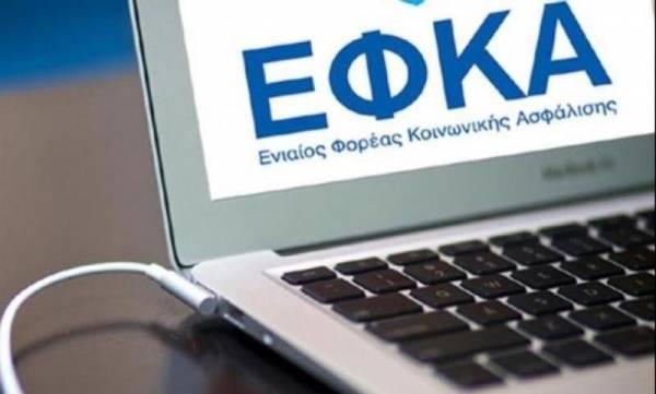Διασύνδεση e-ΕΦΚΑ με Μητρώο Πολιτών: Ποιες οι νέες δυνατότητες