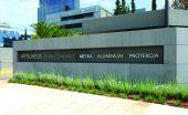 Piraeus Securities: Ανεβάζει την τιμή-στόχο για Μυτιληναίο