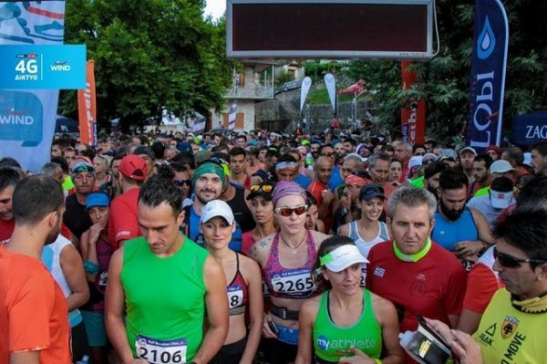 The North Face Zagori Mountain Running 2016
