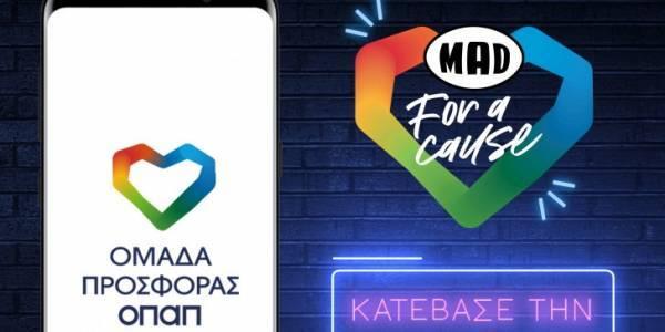 """Έλενα Παπαρίζου, Marcus&Martinus και Alcatrash γίνονται """"MAD for a Cause"""""""