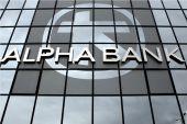 Alpha: Διατηρεί «buy» με στόχο τα 2,71 ευρώ η Eurobank