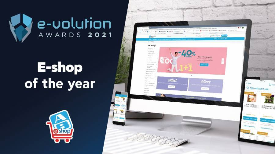 """E-shop of the year"" το ΑΒ Εshop στα e-volution Awards 2021"