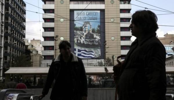 Eπικεφαλής Commerzbank: Ο Σόιμπλε... τώρα δικαιώνεται-Καλύτερα εκτός ευρώ η Ελλάδα