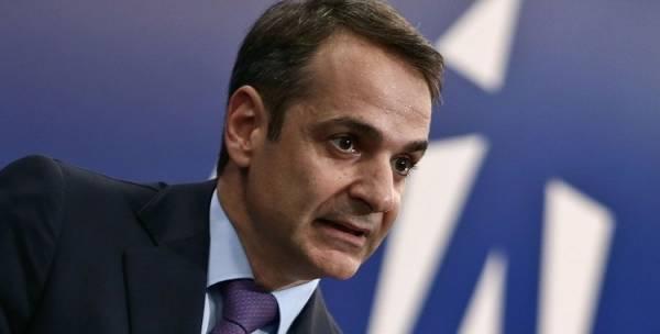 Μητσοτάκης: Είμαστε μπροστά σε επενδυτική «άνοιξη» της ελληνικής οικονομίας