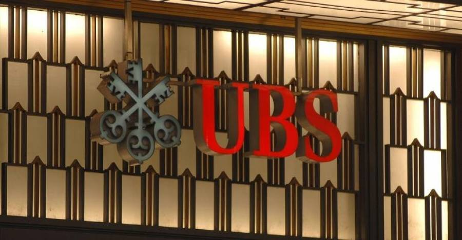 UBS: Σε υψηλό εννιαετίας τα καθαρά κέρδη β' τριμήνου