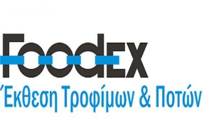 Στις 6-8 Νοεμβρίου η Έκθεση Τροφίμων & Ποτών Foodex