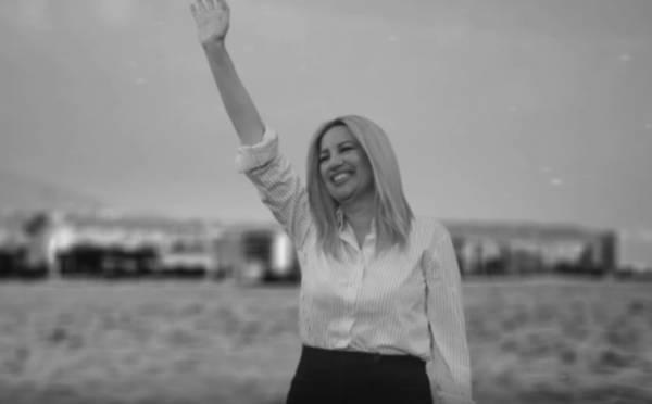 Τελευταίο αντίο στη Φώφη Γεννηματά- Συγκλόνισαν τα παιδιά της (videos)