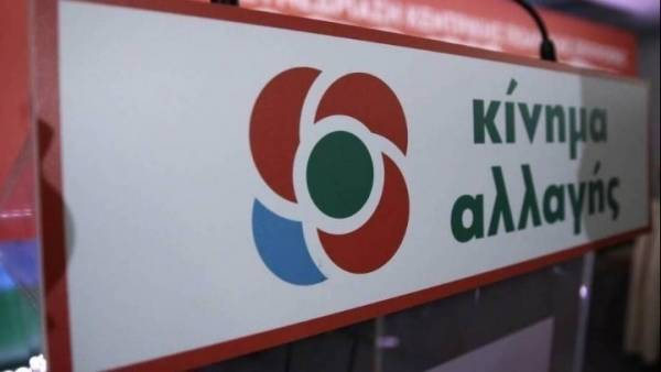 ΚΙΝΑΛ: Ο ΟΑΕΔ δίνει περισσότερα στους νέους από τον Μητσοτάκη
