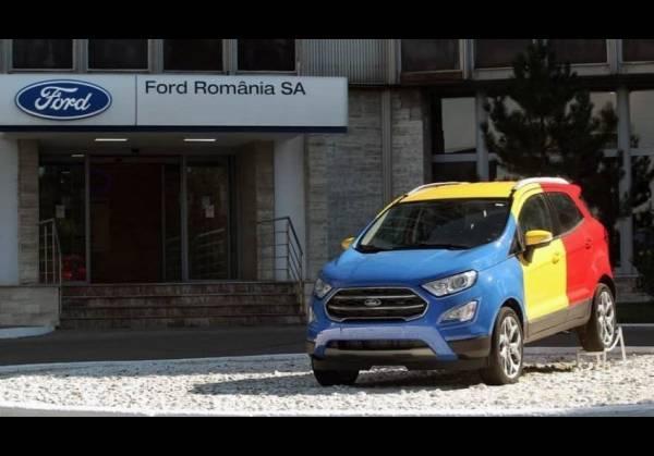 Ford: 1.000 αυτοκίνητα ημερησίως θα παράγει το εργοστάσιο στη Ρουμανία