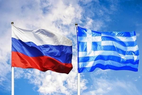 Η Ρωσία καλεί την Ελλάδα για επενδύσεις