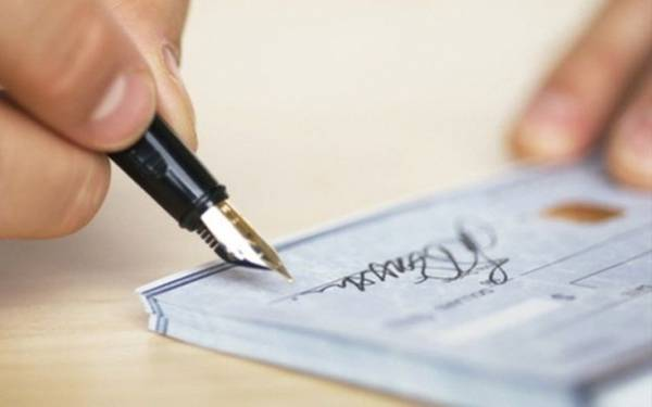 Νέα παράταση έως τις 30 Μαΐου για την πληρωμή επιταγών