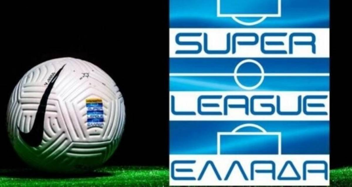Η Super League έρχεται με πολλά ειδικά στοιχήματα