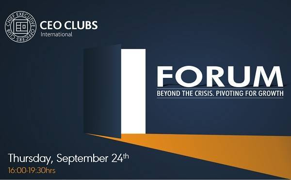 "CEO Clubs:Στις 24/9 το forum ""Beyond the Crisis.Pivoting for Growth"""