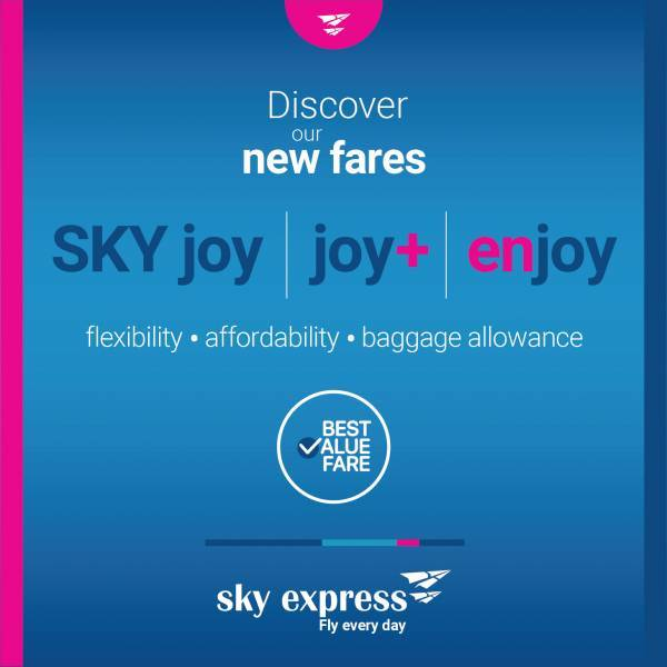 SKY express: Νέοι ναύλοι και ευέλικτες υπηρεσίες