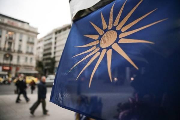 Νέο συλλαλητήριο για τη Μακεδονία στην πλατεία Συντάγματος
