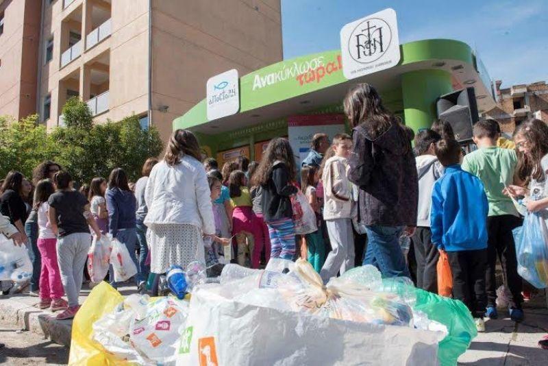 Ανταποδοτική Ανακύκλωση στις Ενορίες
