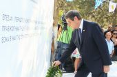 Αναστασιάδης: Ημέρα προδοσίας από τη χούντα των Αθηνών