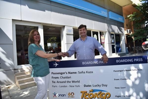 Η μεγάλη νικήτρια του tzoker.gr ετοιμάζει βαλίτσες για το ταξίδι των ονείρων της