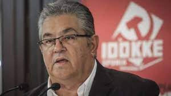 Κουτσούμπας: Άμεσα η ελληνική κυβέρνηση να αναγνωρίσει το Παλαιστινιακό κράτος