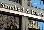 Η S&P αναβάθμισε την Αργεντινή σε «B»