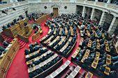 «Οργάνωση των εξουσιών και αναθεώρηση του Συντάγματος: 20 σημεία για διάλογο»