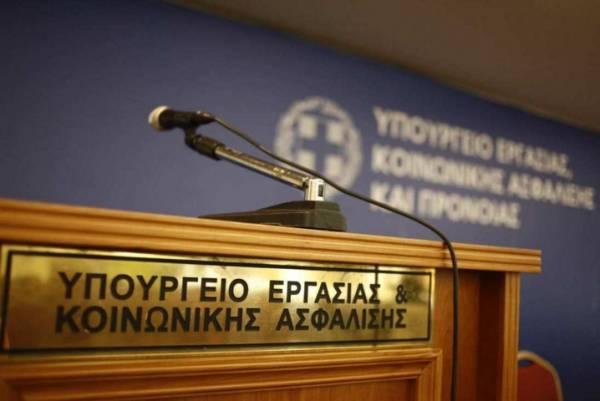 Υπ.Εργασίας:«Τρύπα» €55 δισ. από την πρόταση ΝΔ για επικουρική ασφάλιση