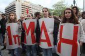 ΠΑΜΕ: Κινητοποιήσεις στην Αθήνα για την Πρωτομαγιά