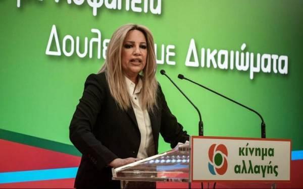Γεννηματά: Θα ανατρέψουμε τα μετεκλογικά σχέδια ΣΥΡΙΖΑ-ΝΔ