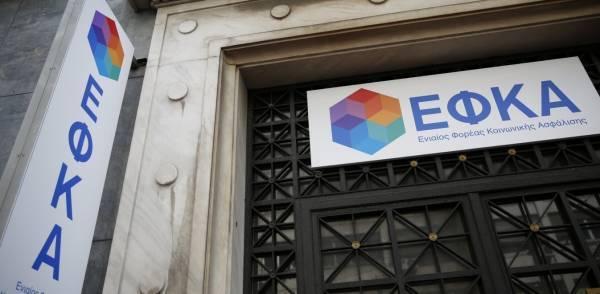 Έρχεται ο e-ΕΦΚΑ- Προ των πυλών η ψηφιακή σύνταξη
