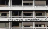 Λειτουργία νέας Διαδικτυακής Πύλης του υπουργείου Οικονομικών